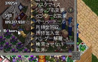 20151012_3